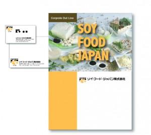soifood_tenkai